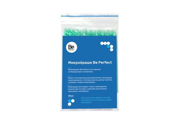Микробраши Be Perfect в мягкой упаковке 100 шт. - изображение 1