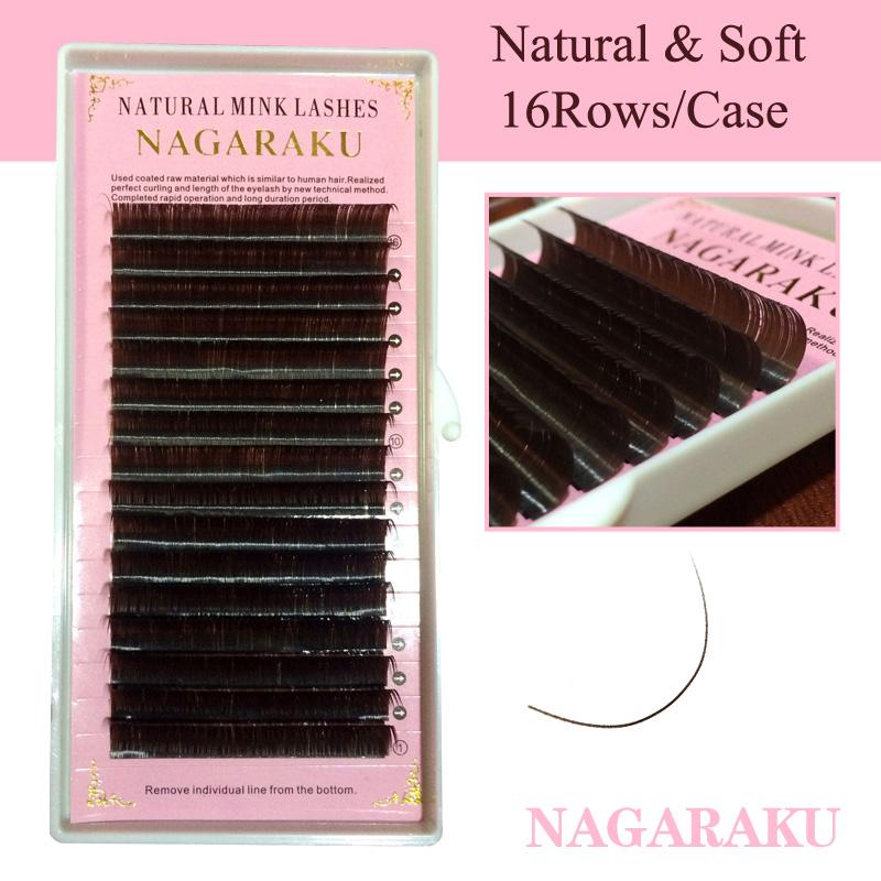 Ресницы коричневые Nagaraku - изображение
