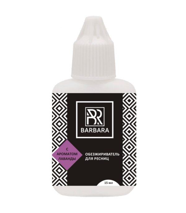 Обезжириватель с ароматом лаванды BARBARA - изображение 1
