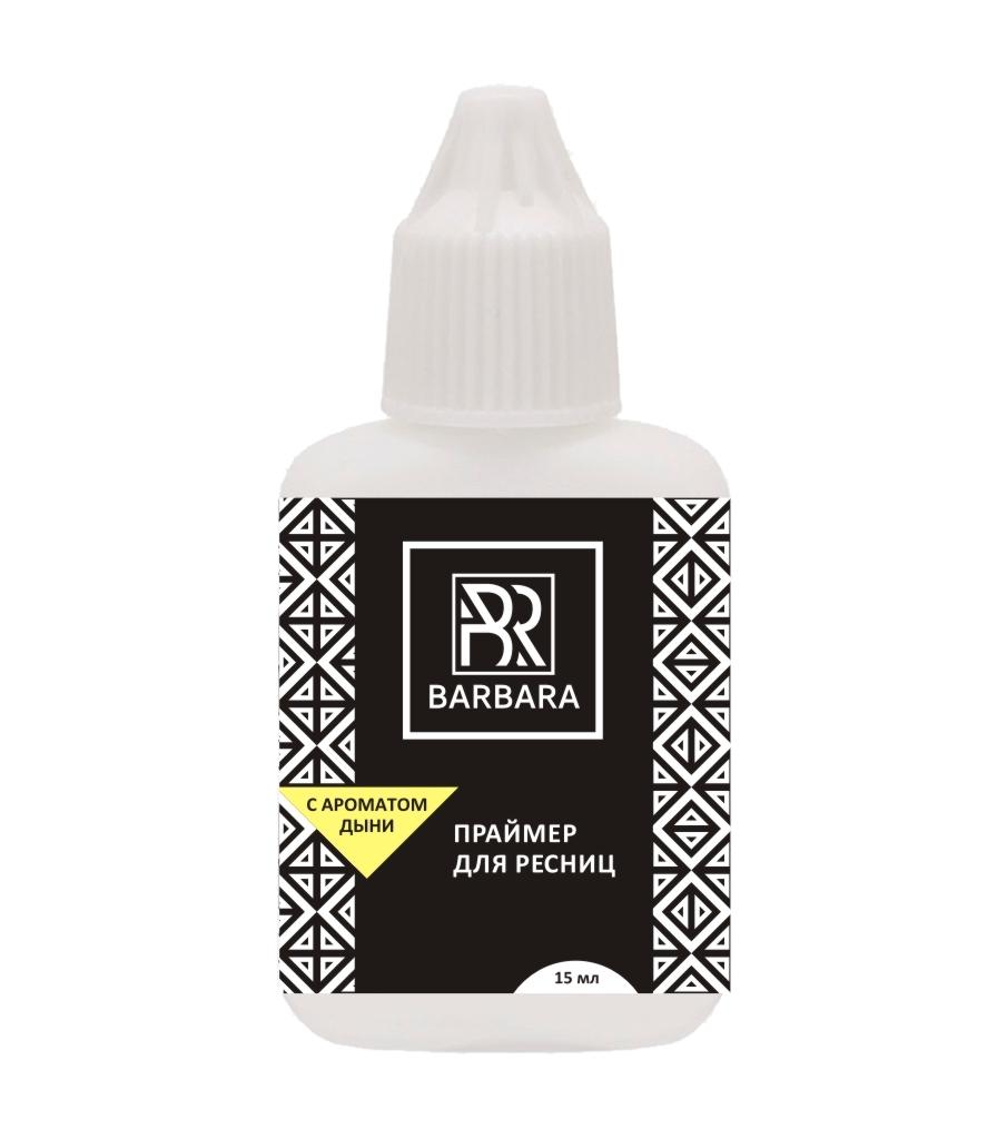 Праймер с ароматом дыни BARBARA - изображение