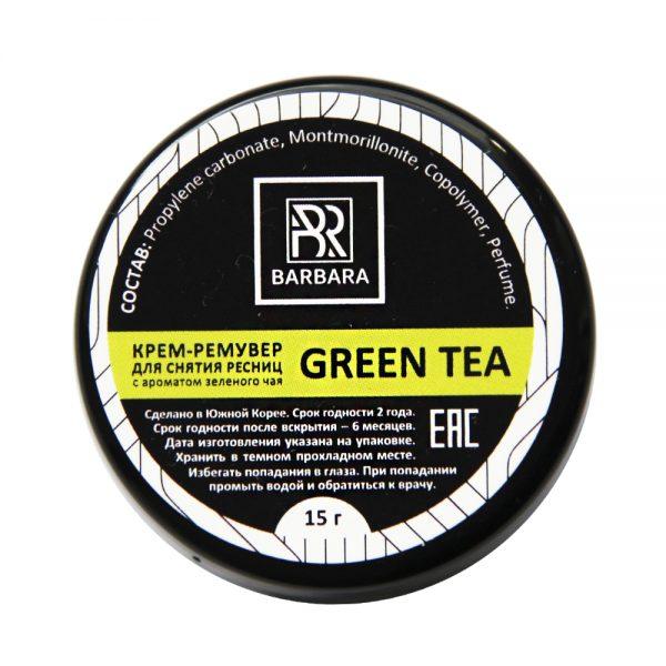 Крем-ремувер для снятия ресниц GREEN TEA 15 г - изображение 1