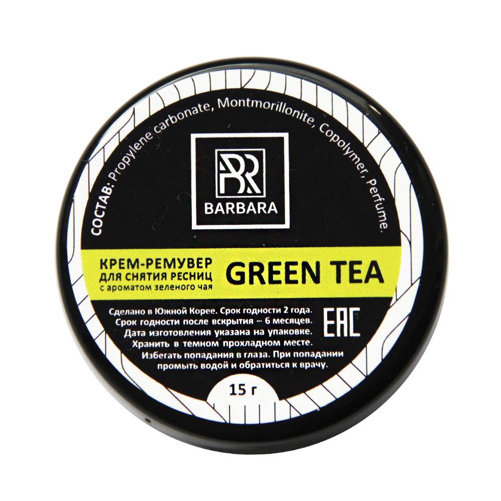 Крем-ремувер для снятия ресниц GREEN TEA 15 г - изображение