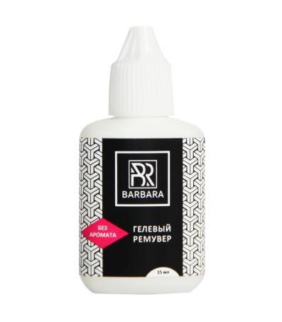 Гелевый ремувер с ароматом клубники BARBARA - изображение