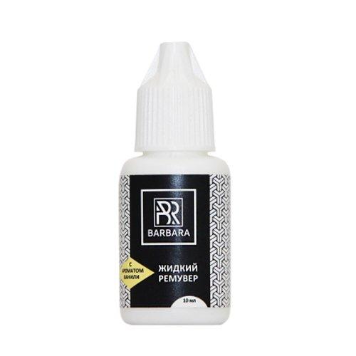 Жидкий ремувер с ароматом ванили BARBARA 10 мл - изображение