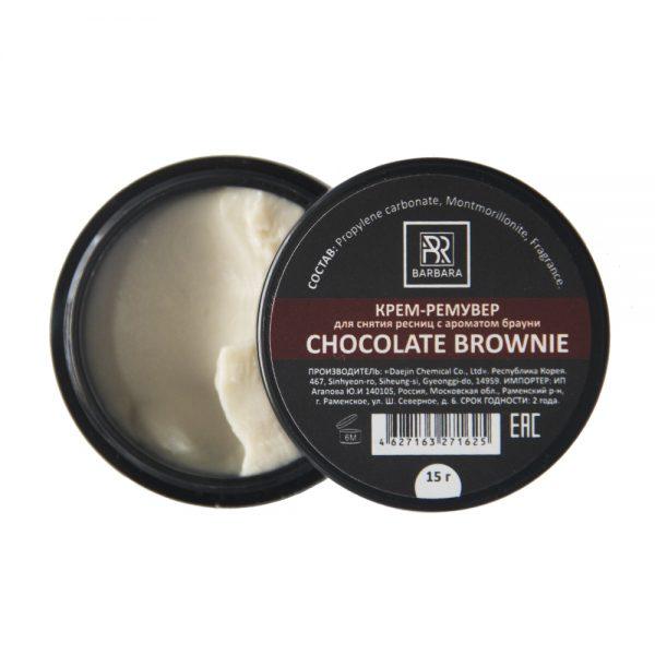 Крем-ремувер CHOCOLATE BROWNIE для снятия ресниц 15 г - изображение 1